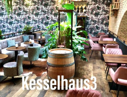 Kesselhaus in Karlsruhe